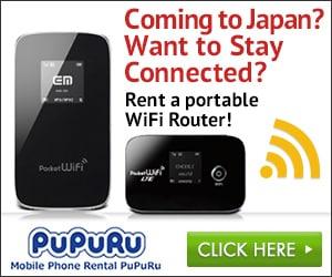 PuPuRu - mobile phone rental